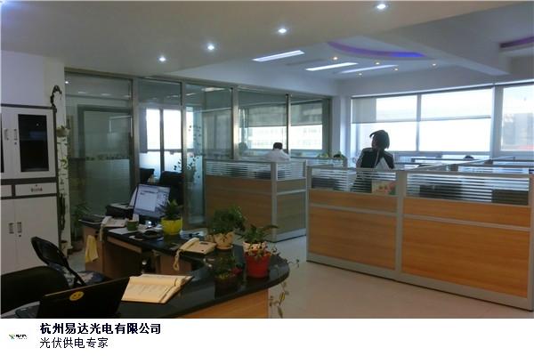 浙江民用太陽能發電推薦廠家 客戶至上 杭州易達光電供應