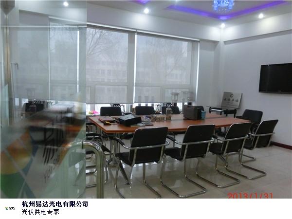 浙江直销太阳能发电上门服务 值得信赖 杭州易达光电供应