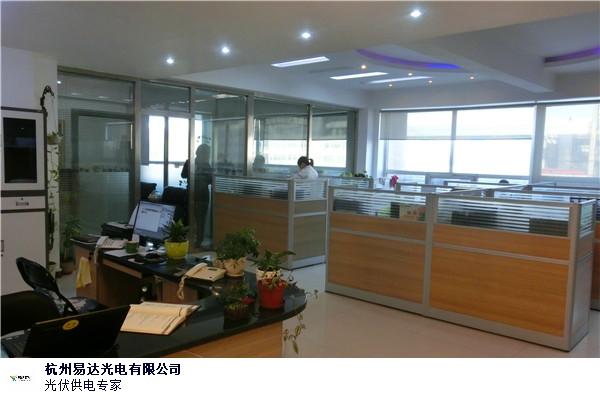 浙江家用太阳能发电推荐 和谐共赢 杭州易达光电供应