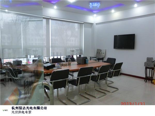 浙江民用太陽能發電板 歡迎咨詢 杭州易達光電供應