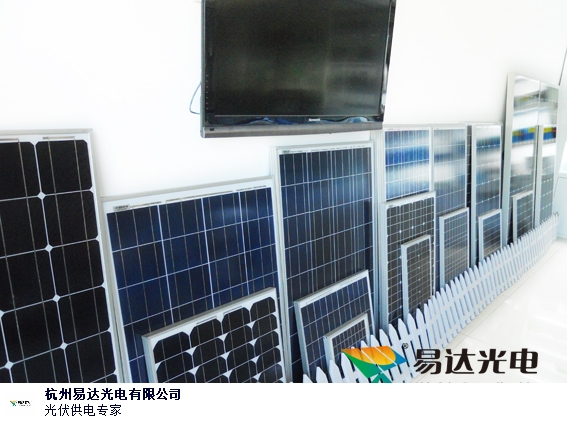 博爾塔拉高速路太陽能監控系統供應商 誠信服務 杭州易達光電供應