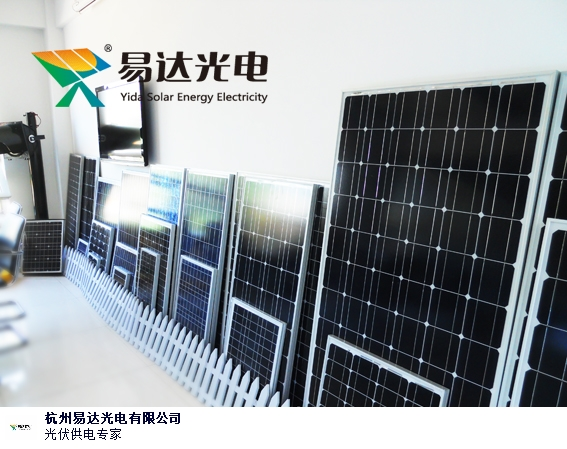 宁夏供应太阳能监控系统应用 客户至上 杭州易达光电供应