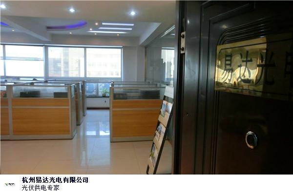 新疆哪种太阳能路灯好 值得信赖 杭州易达光电供应