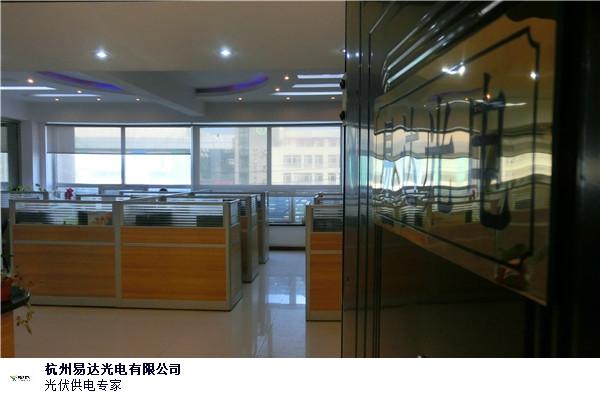 大石桥太阳能路灯定购 创新服务 杭州易达光电供应