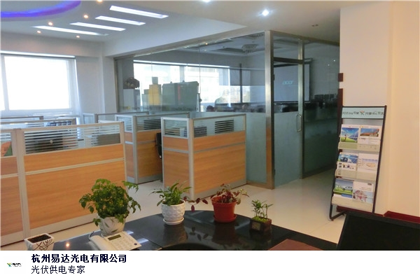 齊齊哈爾農村太陽能路燈全套 鑄造輝煌 杭州易達光電供應