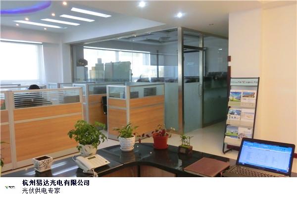 陕西太阳能路灯好 欢迎咨询 杭州易达光电供应