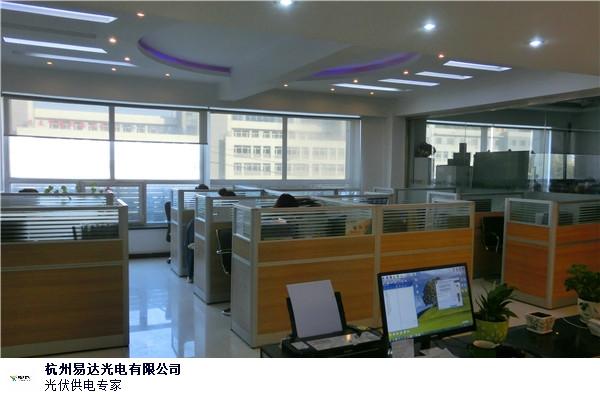 吉林市生产太阳能路灯方案 服务为先 杭州易达光电供应
