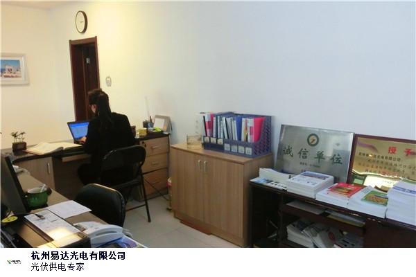 宁夏led太阳能路灯 客户至上 杭州易达光电供应
