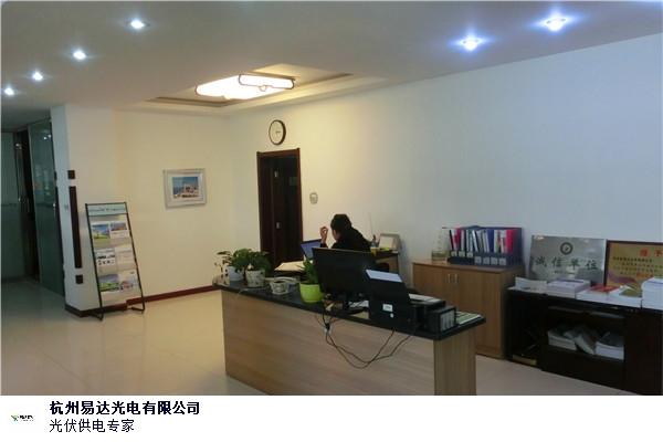 延安遠程太陽能監控發電廠家 創造輝煌 杭州易達光電供應