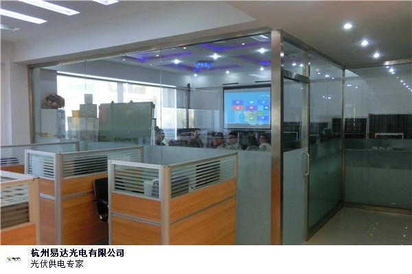陜西戶外太陽能監控發電系統 誠信服務 杭州易達光電供應