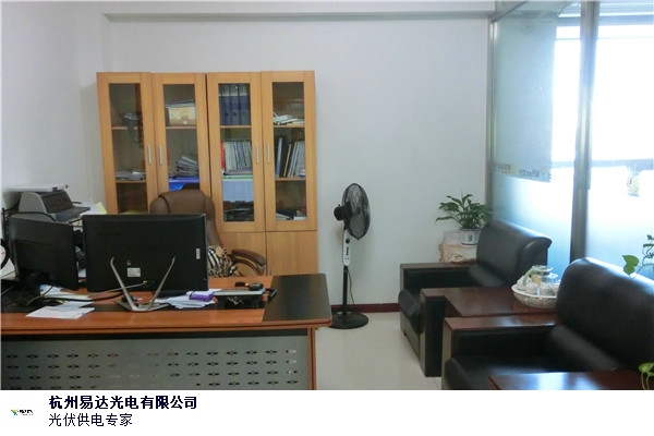 Yan'an Solar Monitoring Which is Good Service-oriented Hangzhou Yida Optoelectronics Supply