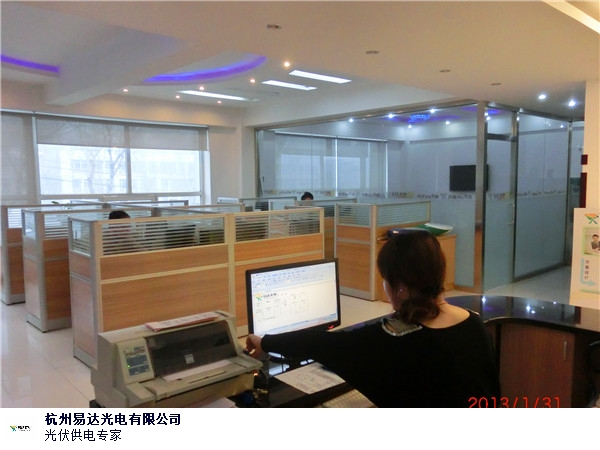 吐鲁番高速太阳能监控哪个好 欢迎咨询 杭州易达光电供应