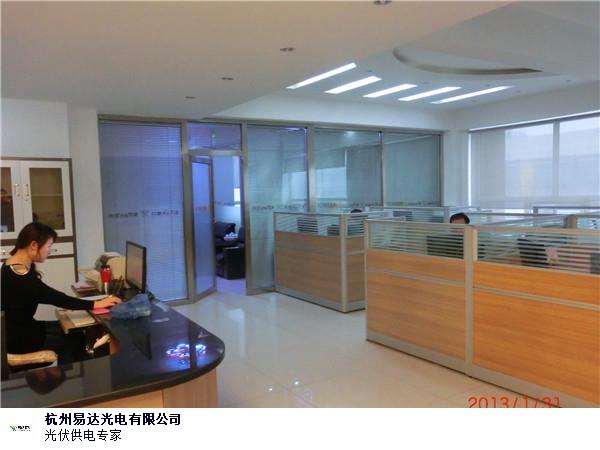 昌吉野外太陽能監控系統 誠信經營 杭州易達光電供應