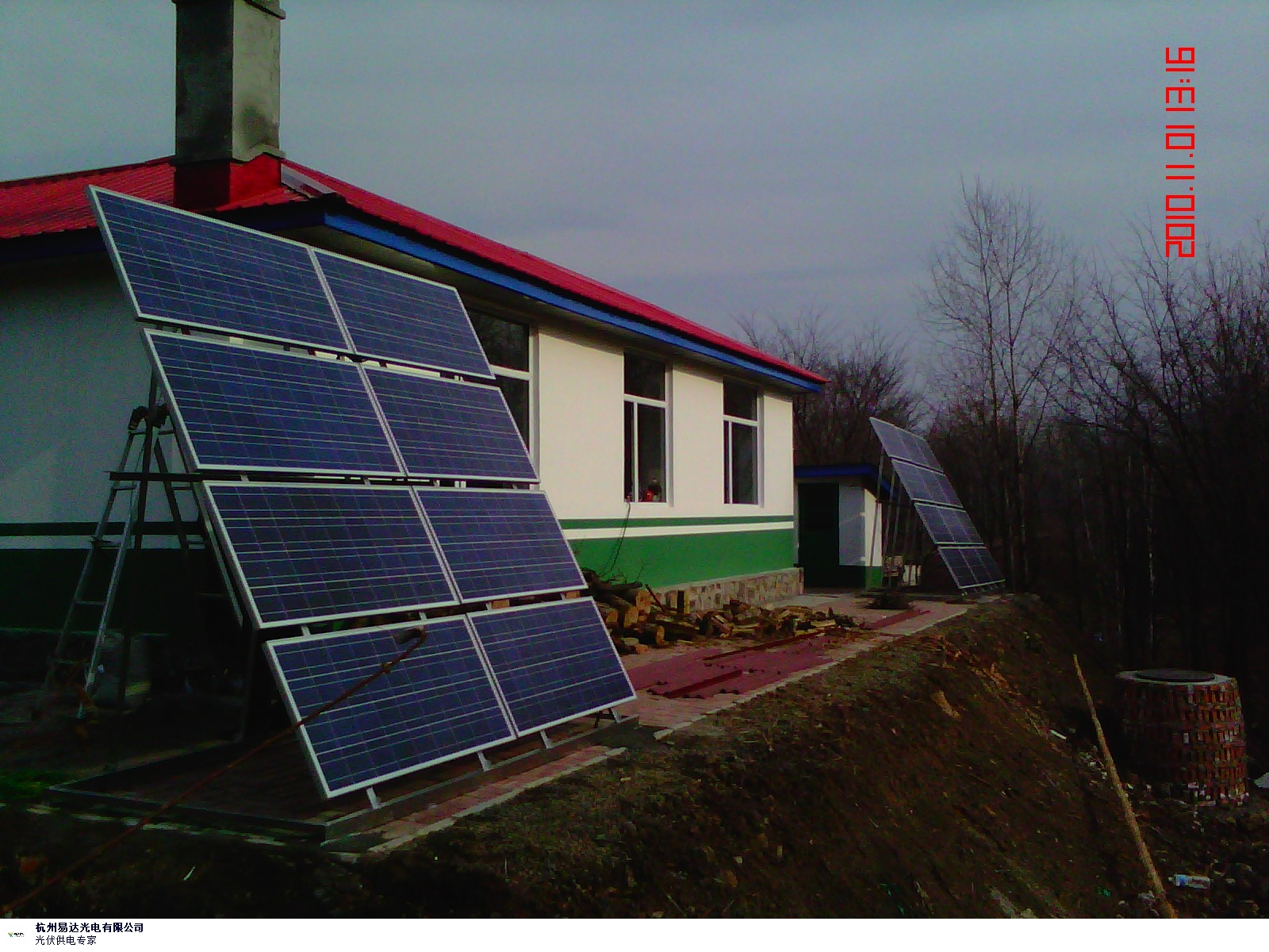 浙江太阳能发电成本 创新服务 杭州易达光电供应
