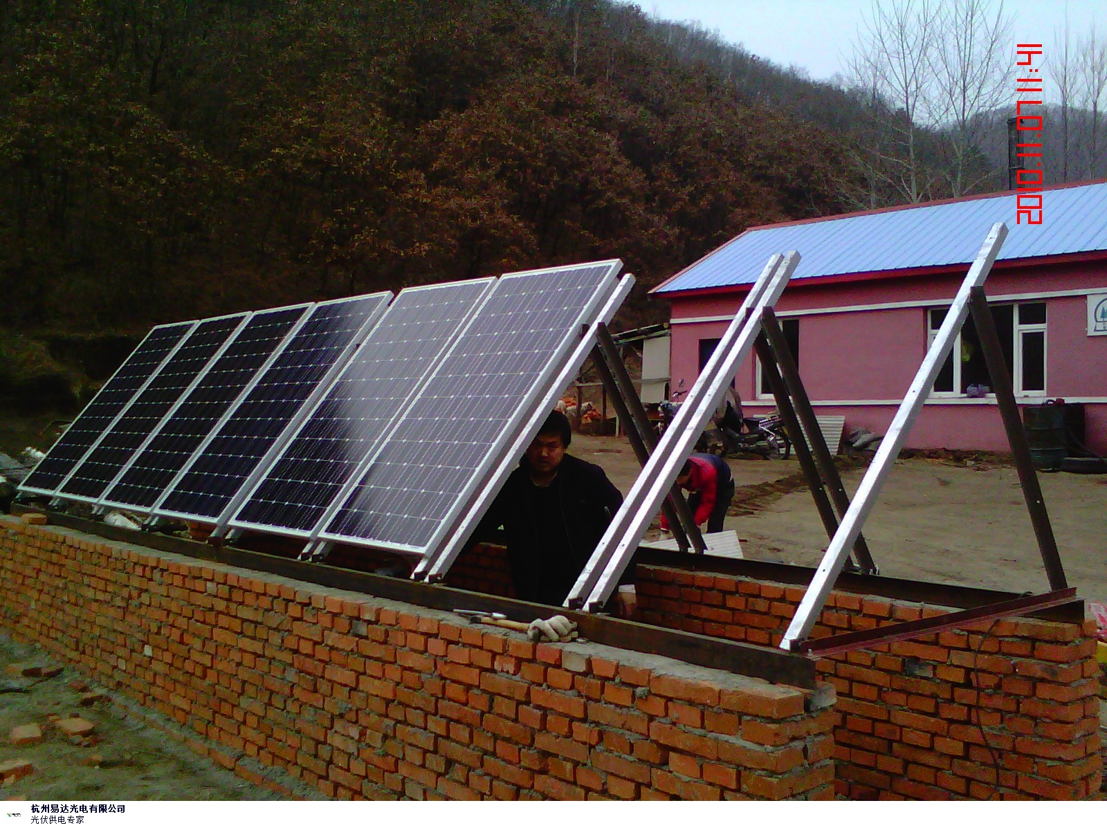 浙江小型太陽能發電上門安裝 客戶至上 杭州易達光電供應