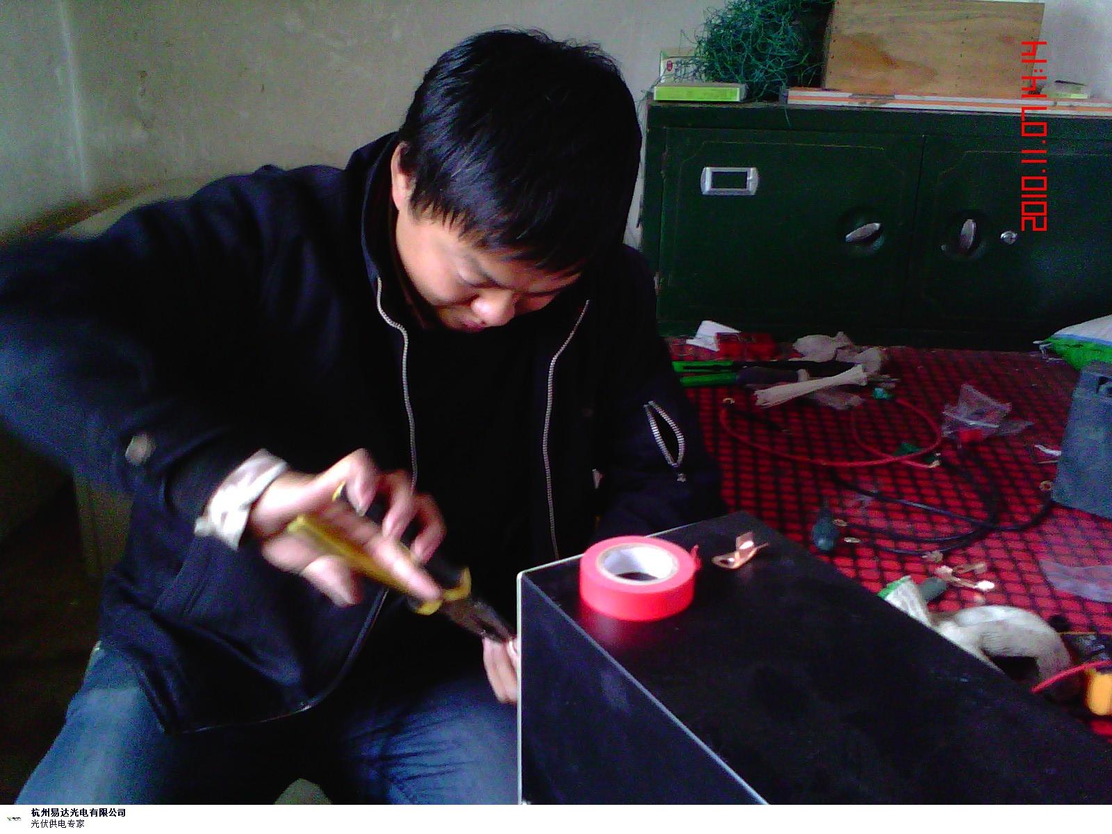 浙江家用太阳能发电品牌企业 客户至上 杭州易达光电供应