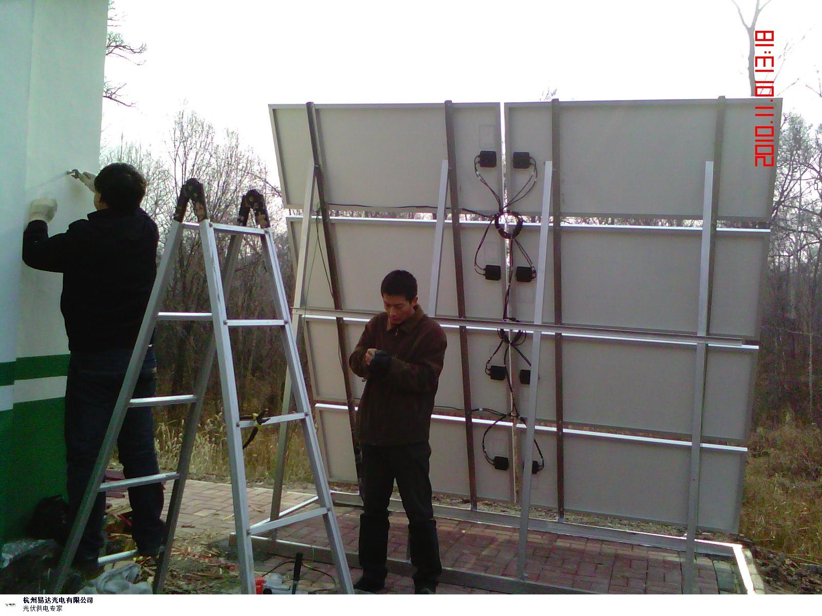浙江銷售太陽能發電品牌企業 服務為先 杭州易達光電供應