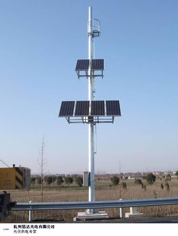 石嘴山户外太阳能监控供电 诚信互利「杭州易达光电供应」