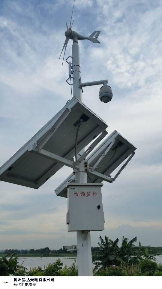 石嘴山森林太陽能監控方案 真誠推薦 杭州易達光電供應