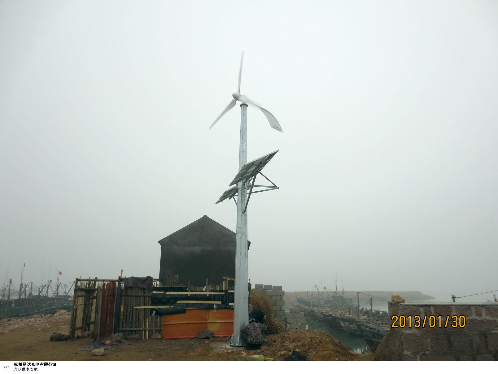 乌鲁木齐低功耗太阳能监控哪个好 诚信经营 杭州易达光电供应