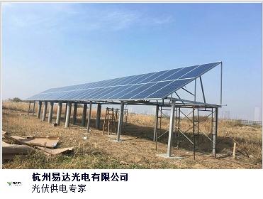 巴音郭楞无线太阳能监控方案 服务至上「杭州易达光电供应」