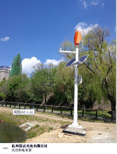 榆林高速公路太陽能監控系統供應商 客戶至上 杭州易達光電供應