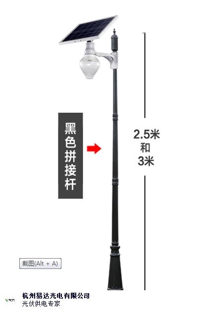 巴音郭楞森林太阳能监控路灯 创造辉煌 杭州易达光电供应