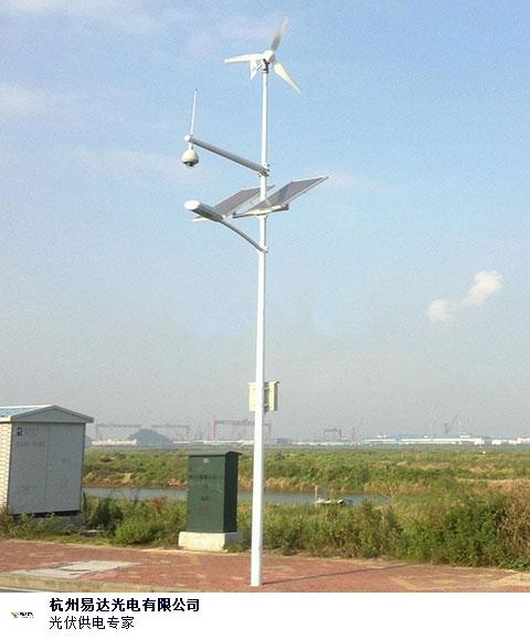 宁夏野外太阳能监控系统 创造辉煌 杭州易达光电供应