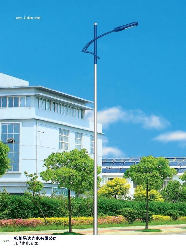吉林市乡村太阳能路灯品牌 和谐共赢 杭州易达光电供应