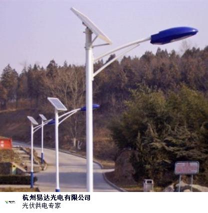 鹤岗厂家太阳能路灯全套 推荐咨询 杭州易达光电供应