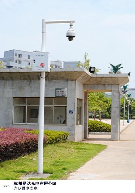 沈陽安裝太陽能路燈價格低 創新服務 杭州易達光電供應