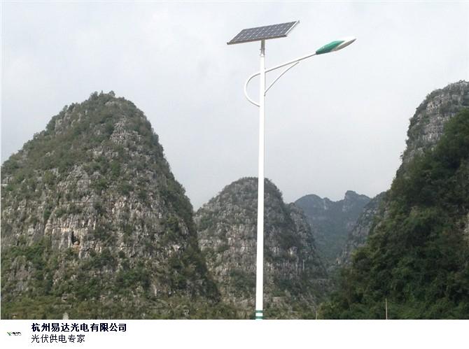 中卫太阳能路灯排名 值得信赖 杭州易达光电供应