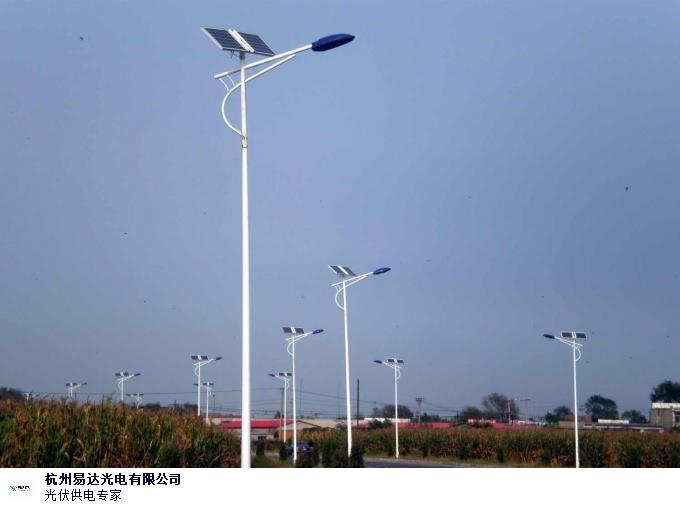 哈尔滨销售太阳能路灯价格 创造辉煌「杭州易达光电供应」