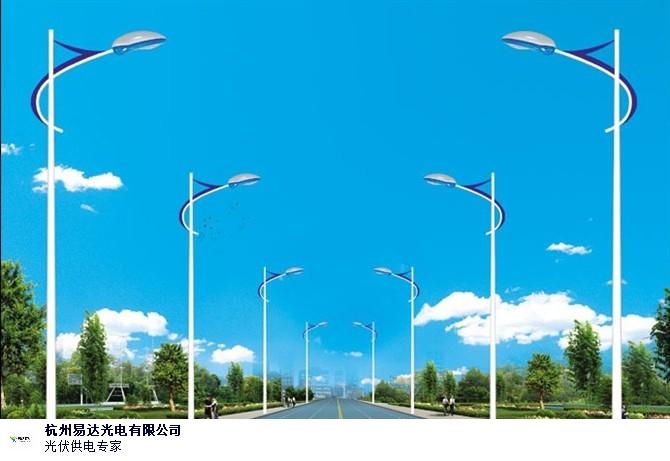 宁夏整套太阳能路灯报价 服务为先 杭州易达光电供应