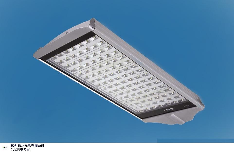 建昌太陽能路燈訂購 誠信互利 杭州易達光電供應