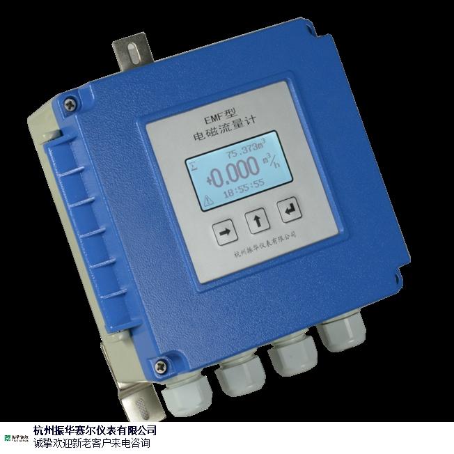 台州一体式电磁流量计生产商 来电咨询「杭州振华赛尔仪表供应」