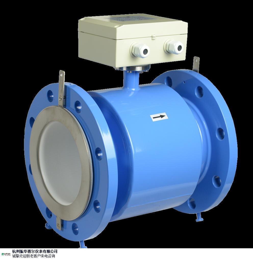 溫州能測20L/h的電磁流量計批發廠家 來電咨詢「杭州振華賽爾儀表供應」