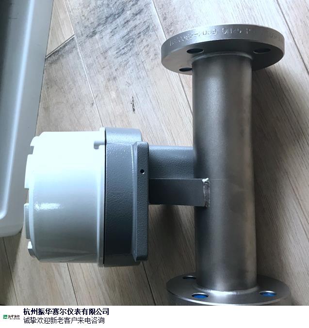 振华本地金属转子流量计选择 推荐咨询「杭州振华赛尔仪表供应」