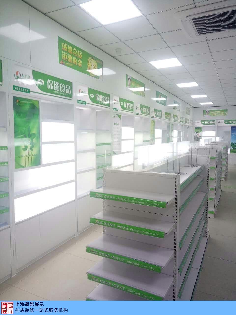 石家庄正规医药货架哪家好 诚信服务「上海简恩展览展示供应」