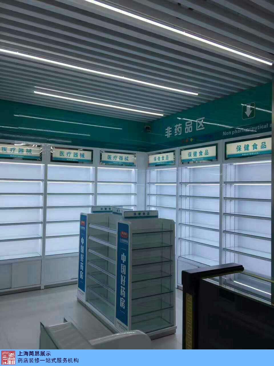 湖南藥店醫藥貨架多少錢
