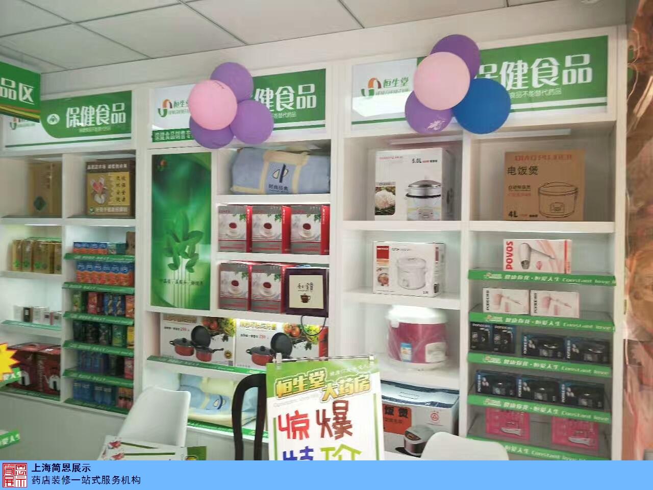 石家庄专用医药货架价格 欢迎来电「上海简恩展览展示供应」