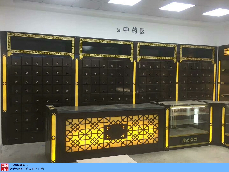 江苏药店里的医药货架哪里买 服务至上「上海简恩展览展示供应」