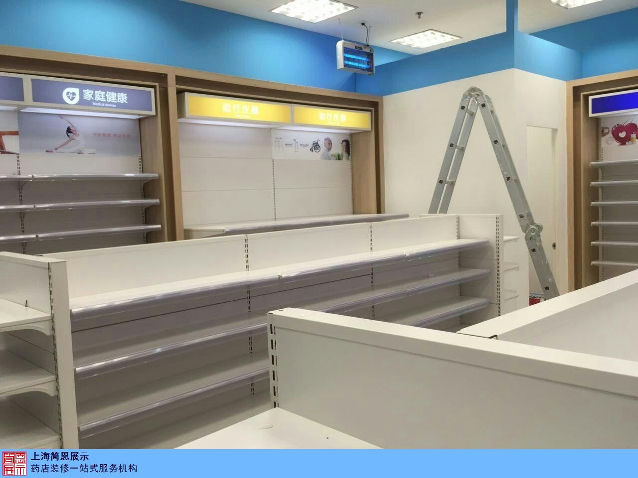 上海藥店開放式醫藥貨架模型
