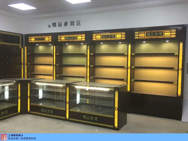 石家庄优质医药货架制造厂家 信息推荐「上海简恩展览展示供应」