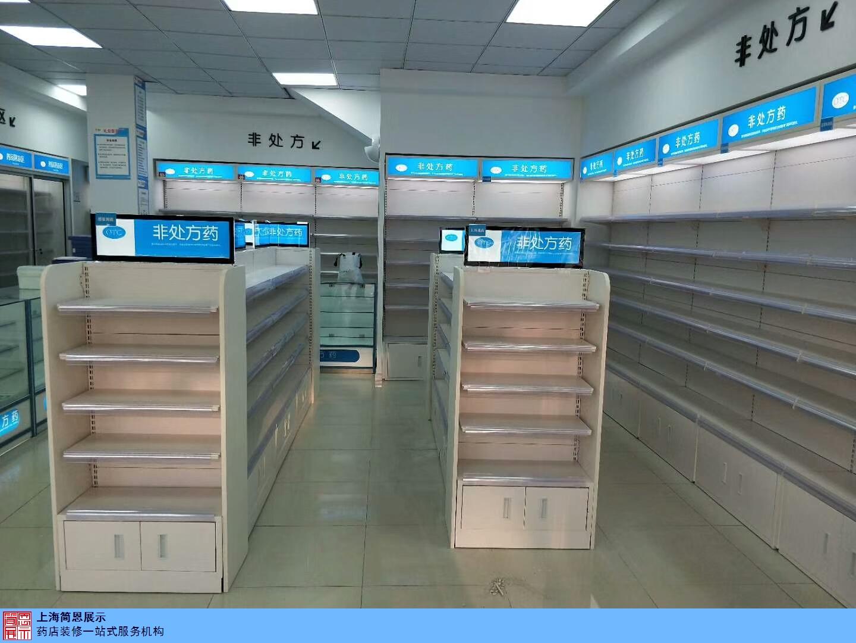 石家庄医药货架制造厂家 推荐咨询「上海简恩展览展示供应」