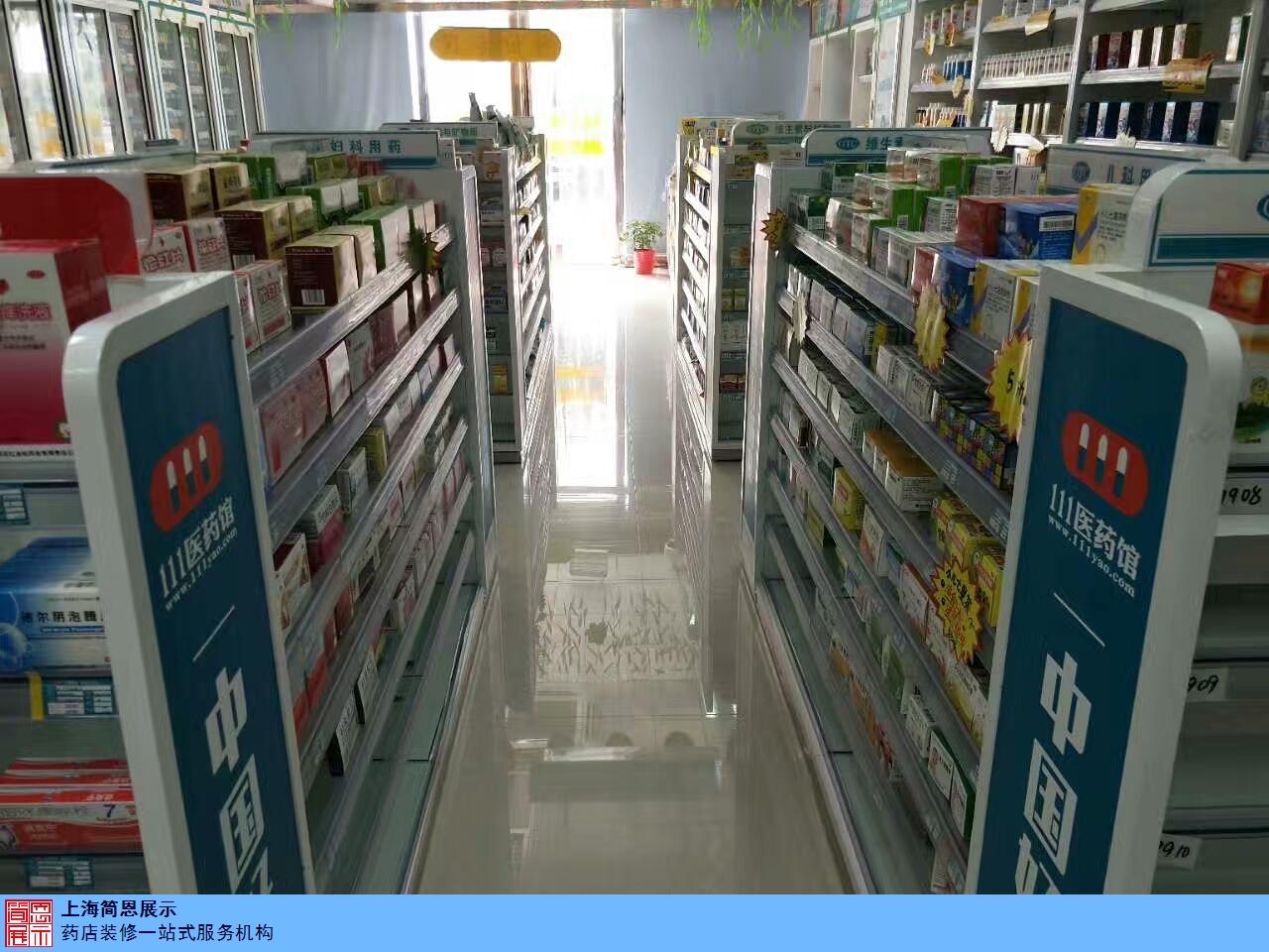 湖南藥店內部醫藥貨架展示,醫藥貨架