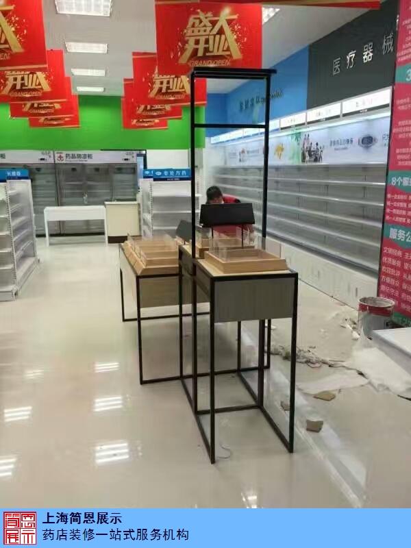 石家庄直销医药货架报价 诚信经营「上海简恩展览展示供应」