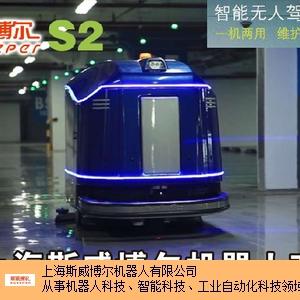 广东正规扫地机价格,扫地机