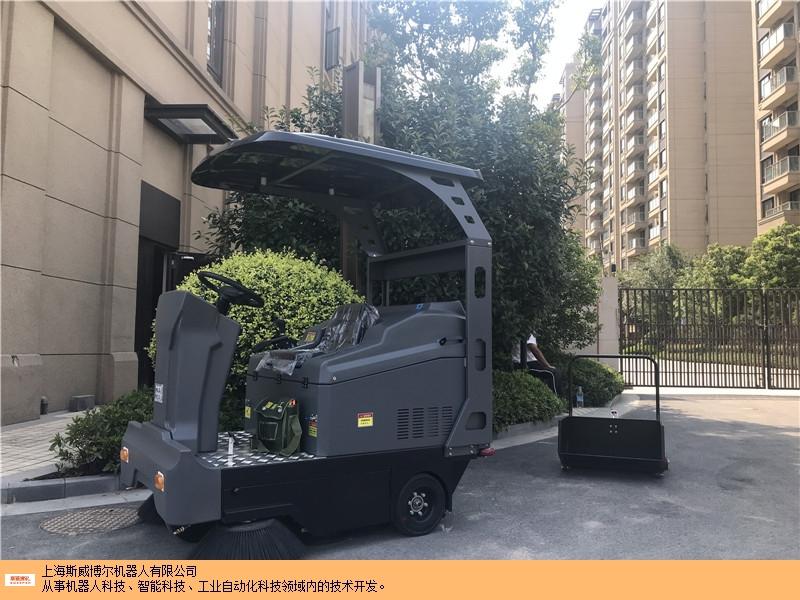 杭州正规扫地机便宜,扫地机