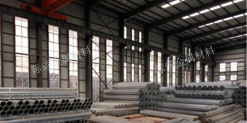 嘉兴华岐镀锌管销售厂家 欢迎咨询「上海际颂金属材料供应」